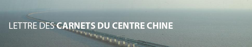 Lettre_Carnets-du-Centre-Chine(2)