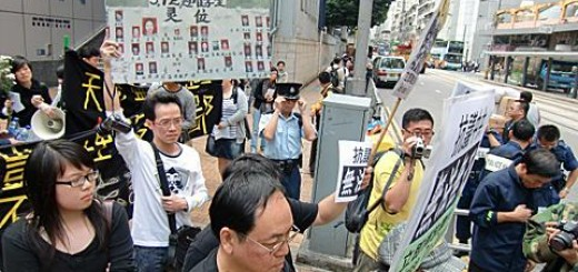 Chinese_Protest_09Feb.jpg 