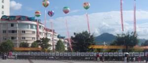 Exposition de photos sur la place de la migration, Yunyang, fête de la culture de la migration des Trois Gorges, 2006