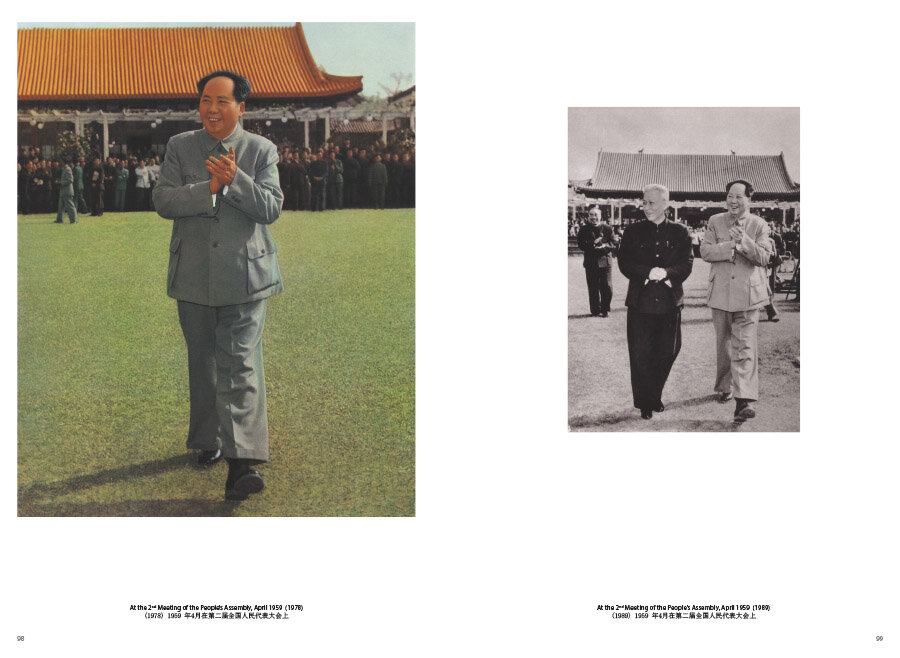 Zhang Dali - A Second History
